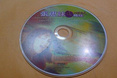紫色小館-87-2--------張惠妹-姊妹