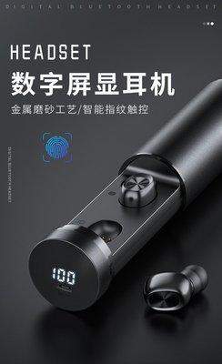 【品質保證 現貨】B9 觸摸屏顯 藍牙耳機 抽拉圓筒迷你運動tws5.0