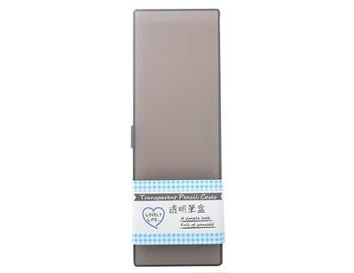 力韋 LW-9040 霧黑 透明 PP筆盒 黑筆盒 鉛筆盒 無印 收納盒 彰化縣