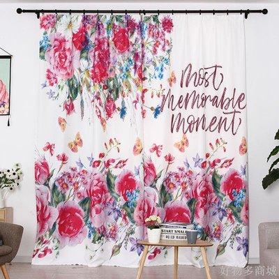 好物多商城 訂製成品窗簾中式油畫風格紅色鮮花窗簾簡約現代臥室客廳書房遮光