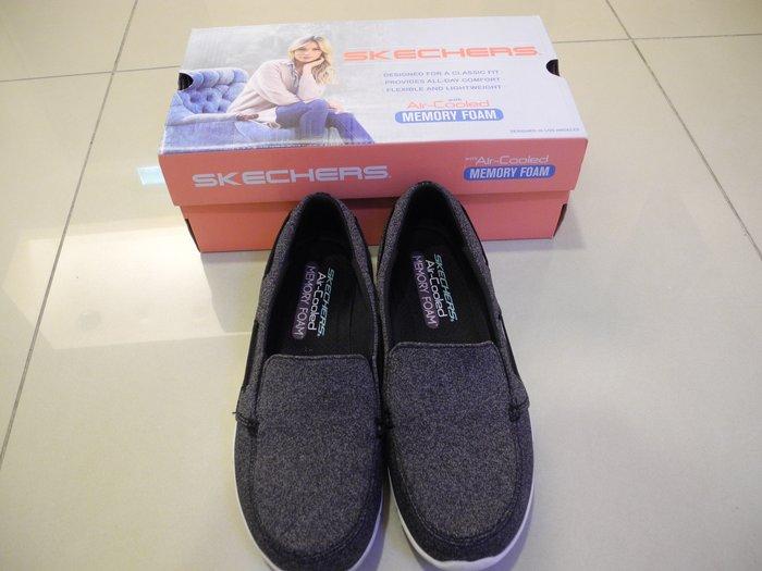 Skechers memory foam 記憶鞋墊舒適平底 健走鞋25.5號/38.5號/8.5號 9.9極新無汙損