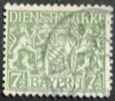 1917年(德意志帝國)巴伐利亞王國Bayern coat of arms郵票7.5pfennig