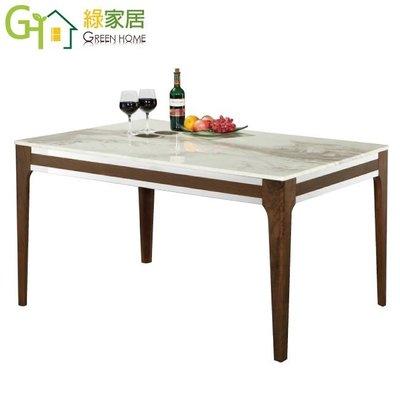 【綠家居】皮特列 時尚4.5尺大理石面餐桌(不含餐椅)