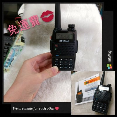 ❤尚錄無線電❤ Aitalk AT-3158 UHF VHF 無線電雙頻手持式對講機