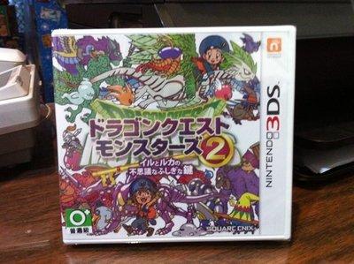 """""""毛毛的窩""""  3DS勇者鬥惡龍:怪獸仙境2伊爾與路卡的不思議鑰匙 (日本)~全新未拆!!"""