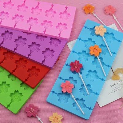 12連烘焙圓形棒棒糖模具 卡通星空棒棒糖巧克力片模具配20棒子#烘焙模具#烹飪工具#小孩輔食廚具-萬象屋
