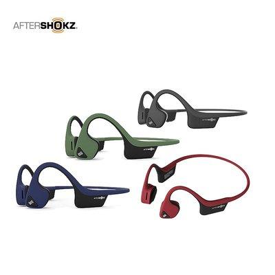 AfterShokz Trekz Air AS650 骨傳導耳機 【四色/送原廠腰包】
