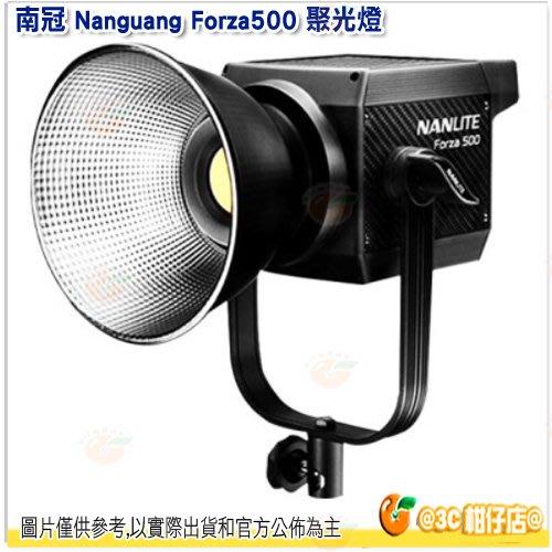 南冠 Nanguang Forza500 聚光燈  LED燈 補光燈 攝影燈 便攜攝像攝影燈 拍照 公司貨