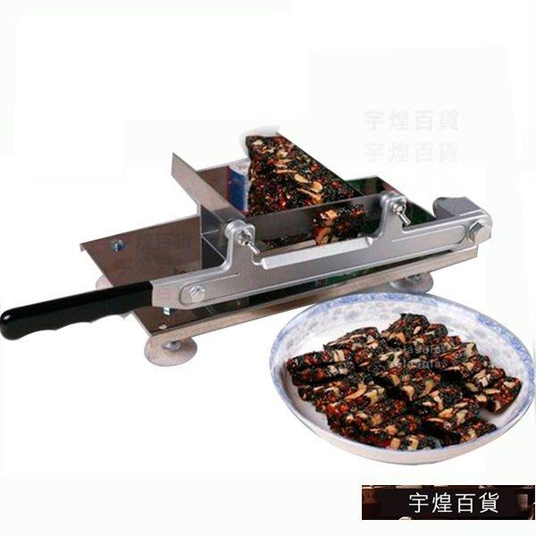 宇煌百貨-切塊機年糕烹飪不鏽鋼廚房料理肉捲切片機手動切刀_Yxok