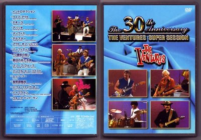 音樂居士#The Ventures - 30th Anniversary Super Sessions () DVD
