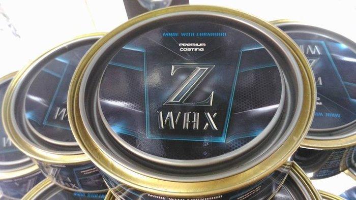 免運【油品味】Z蠟 Z WAX 頂級 棕梠蠟 抗酸鹼 汽車美容愛用品牌,附贈上蠟棉和下蠟布