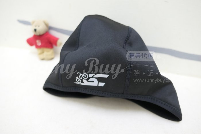 【Sunny Buy】◎現貨◎ 美國 保暖骷髏帽 魔鬼氈可調 保暖自行車帽 慢跑 頭盔內裡