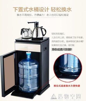 智慧冷熱飲水機節能家用辦公室全自動上水恒溫多功能