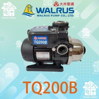 ☼愛笛爾☼ 大井 WALRUS TQ200 TQ200B  電子式穩壓機 靜音加壓 加壓馬達