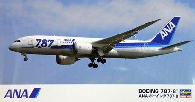 HASEGAWA 1/ 200 民航機 旅客機 No.16 ANA Boeing 787-8 (10716) 新北市