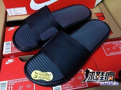 ㊣☆球鞋瘋☆㊣NIKE BENASSI SOLARSOFT SLIDE 軟底 黑色  男鞋下標處 431884 001