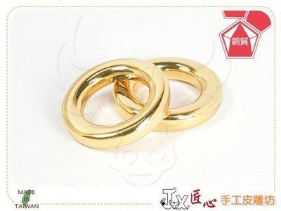 【匠心手工皮雕坊】銅質圓環15mm(金)2入(D6150)_圓形環 O型圈 皮革 拼布 皮件五金