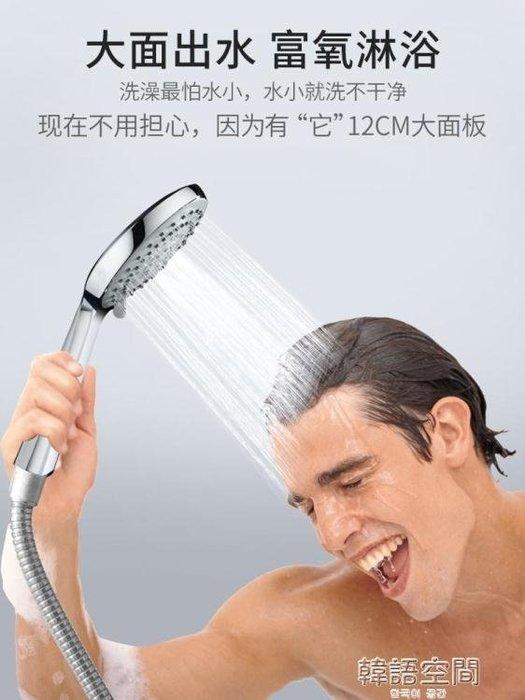 淋浴花灑噴頭大出水手持家用熱水器蓮蓬頭加壓淋雨套裝浴頭淋浴頭
