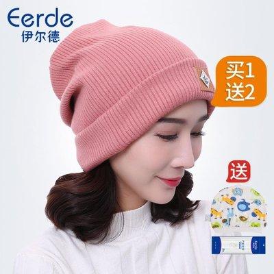 月子帽 春秋款產后秋冬季女時尚加厚防風孕婦帽子產婦產后保暖用品