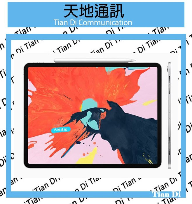《天地通訊》Apple iPad Pro 512G LTE 11吋 高螢幕佔比 TYPE-C接頭 全新供應※