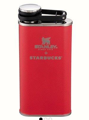現貨一個,星巴克 STANLEY RED不鏽鋼水壺(無紙盒裝)