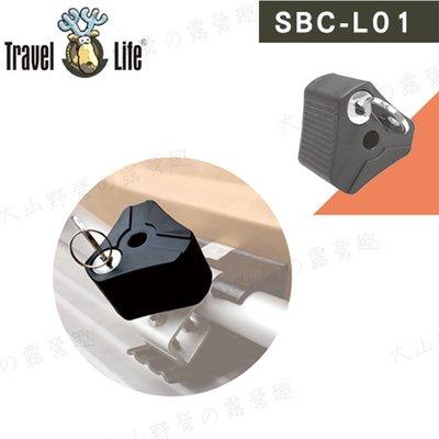【大山野營】安坑特價 Travel Life 快克 SBC-L01 行李架攜車架附鎖旋鈕2入 防盜鎖