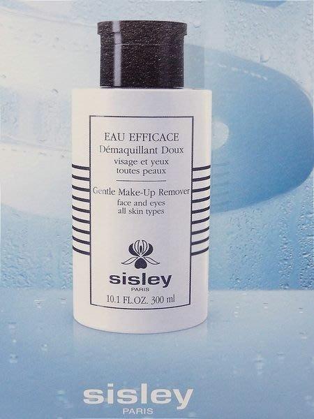 Sisley 極淨植物保養卸妝液300ml 全新商品 ~ 只賣1500元 (2)