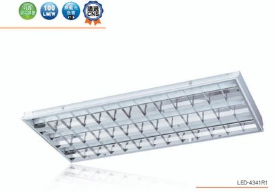 輕鋼架燈/配LED T8燈管4尺3管/CNS認證輕鋼架燈具 燈管  4尺*2尺輕鋼架燈具-其