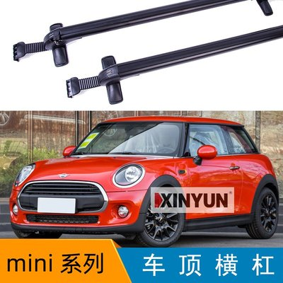 SUNNY雜貨-適用于mini COOPER S Clubman couper行李架車頂橫杠橫梁鋁合金#行李架#車頂架