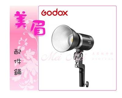 美眉配件 神牛 Godox  ML60 60W 攝影聚光燈 補光燈 電影 影視燈 攝像燈雙色溫 便攜 LED燈 外拍