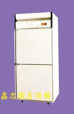鑫忠餐飲設備-廚房設備:全新92型2.8尺雙門立式不鏽鋼冷凍冷藏管冷冰箱-賣場有快速爐-工作台-水槽-烤箱-攪拌機