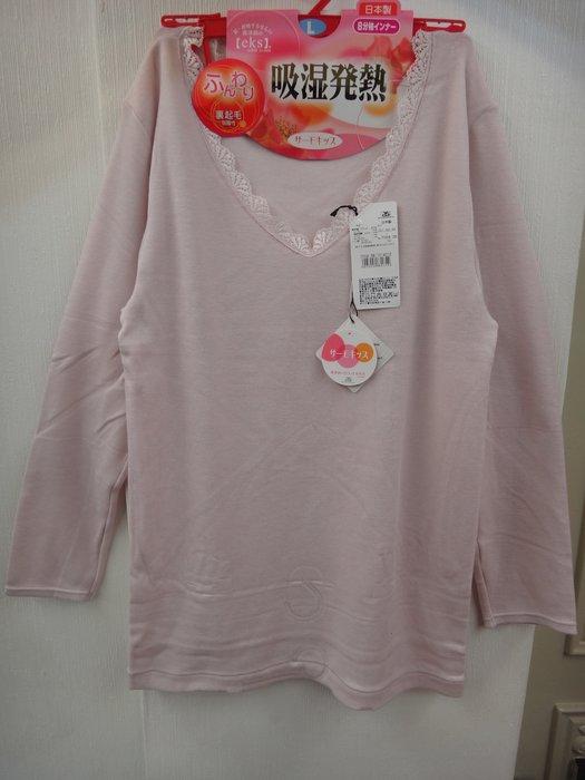*秋冬保暖熱銷品*日本原裝進口 女用 裏起毛 吸濕發熱衣  - 膚 粉 兩色 可選購 -