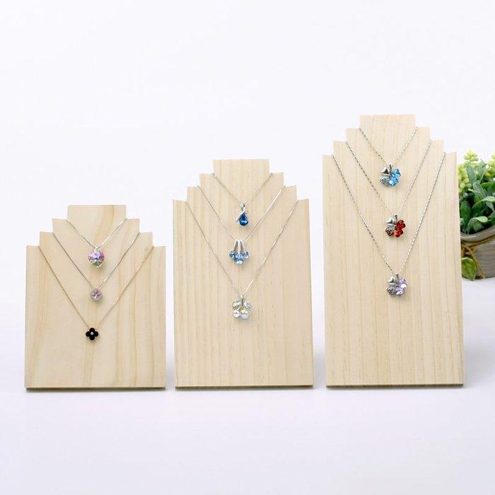 聚吉小屋 #實木項鏈架原木首飾展示架吊墜飾品架銀飾品拍攝道具櫥柜展示