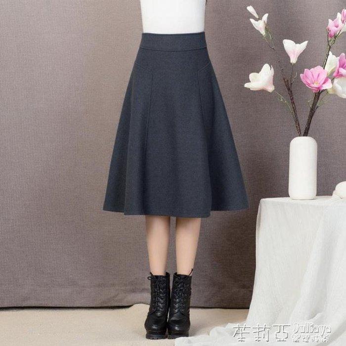 毛呢a字裙秋女裝半身裙高腰蓬蓬裙中長款加厚擺裙呢子長裙子