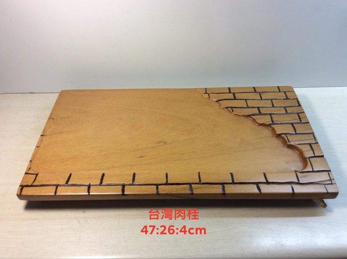 (茶陶音刀)台灣肉桂茶盤:47:26:4cm (黃檜紅檜亞杉非洲柚木黃花梨各式全新精美茶盤上百片各種風格尺寸滿足您的需求