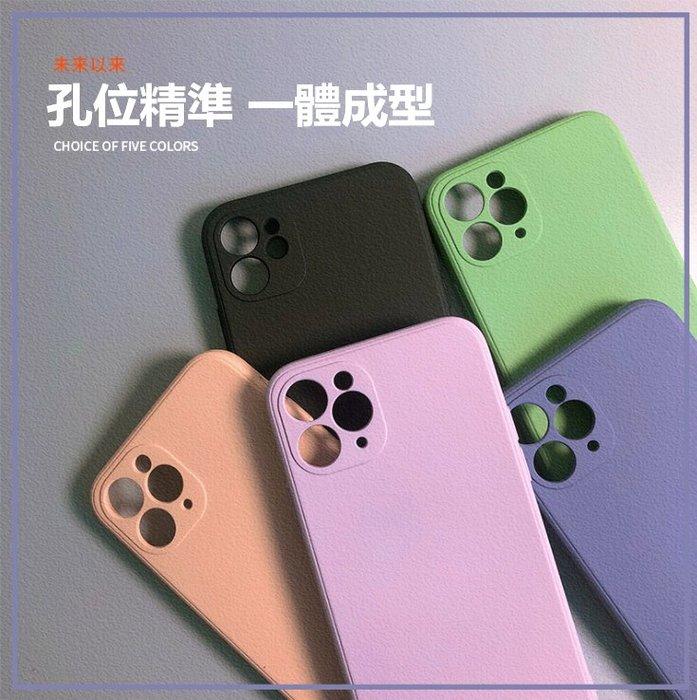 iPhone 12 11 se2 7 8 XR X XS 液態魔術硅膠 手機殼 保護殼 防摔殼 保護貼 玻璃貼 Pro