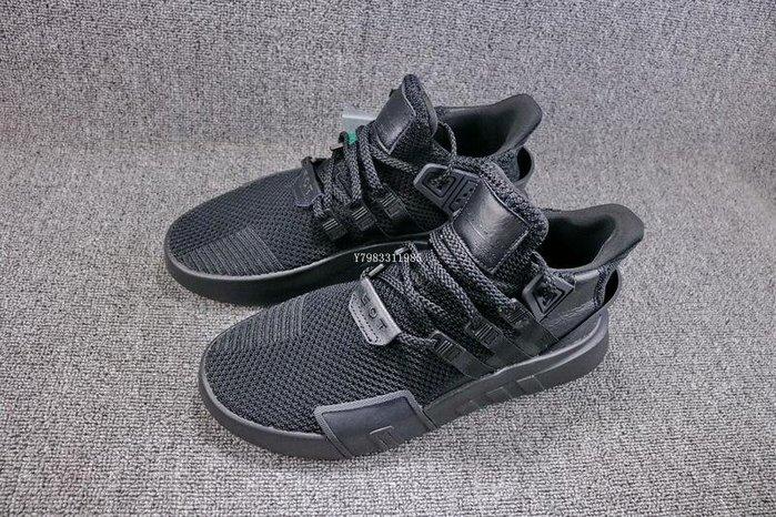 Adidas EQT BASK ADV 全黑 百搭 編織 休閒運動慢跑鞋 男女鞋 DA9537