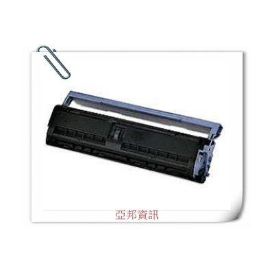 sharp 夏普 FO-26DC/F0-26 副廠碳粉匣 適應 FO 2600/FO2700M /2700/2600