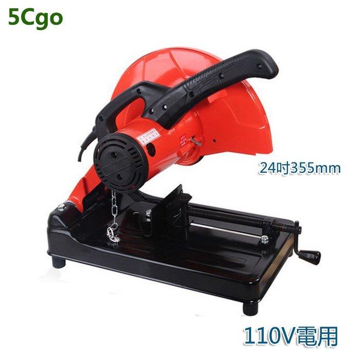 5Cgo【批發】含稅會員有優惠 小型鋼材型多用途切割機微型木材台式切割機砂輪機便攜迷妳110V 22311299045