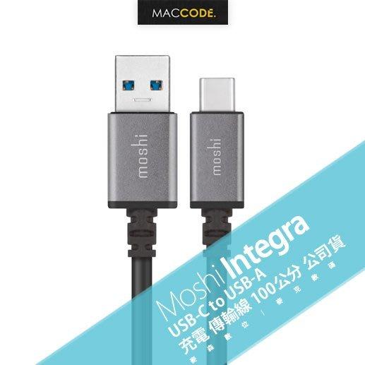 Moshi USB-C to USB 充電 傳輸線 100公分 公司貨 現貨 含稅