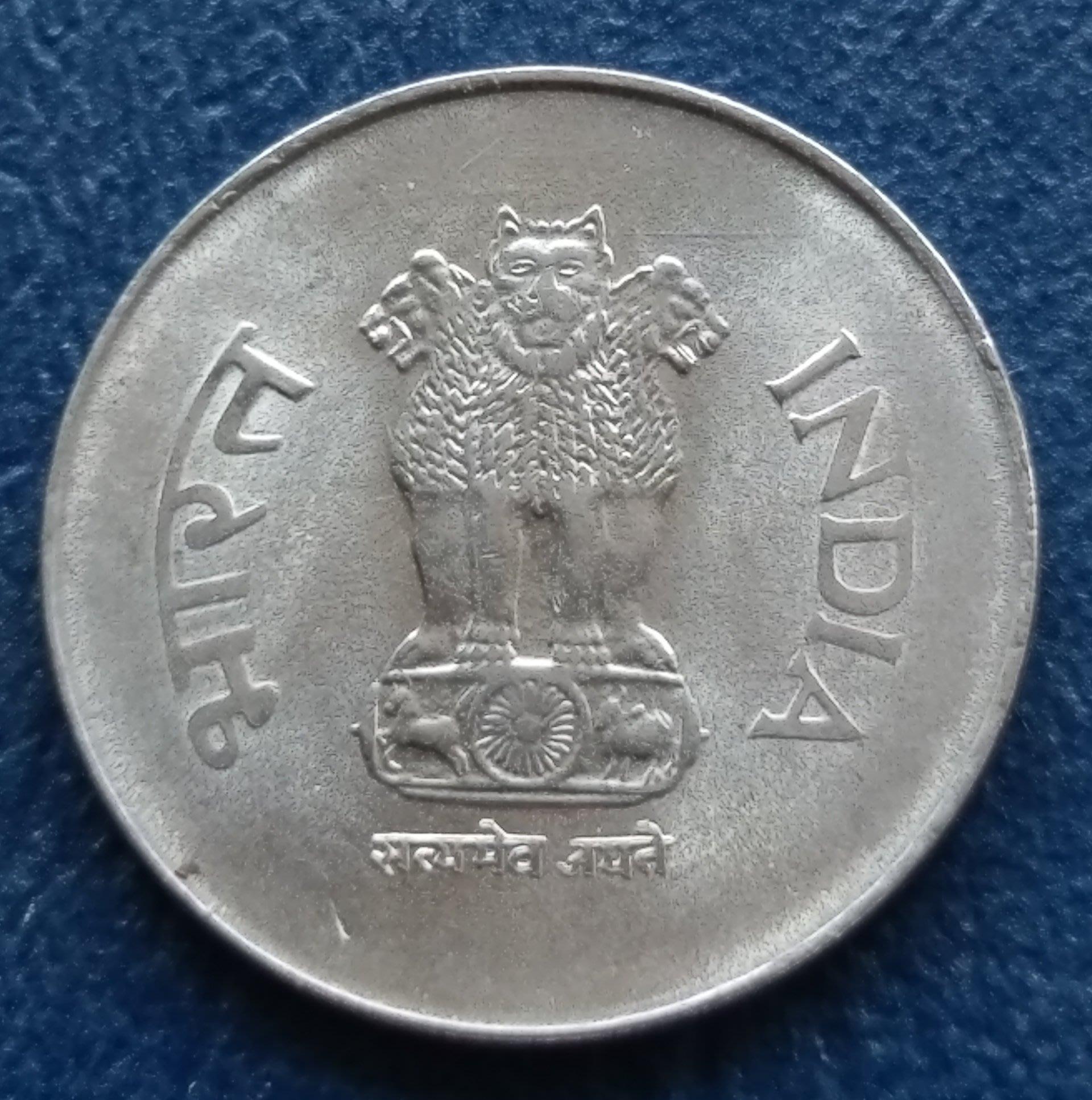 印度   2002年   印度國徽阿育王獅  1盧比   鎳幣    280-1011