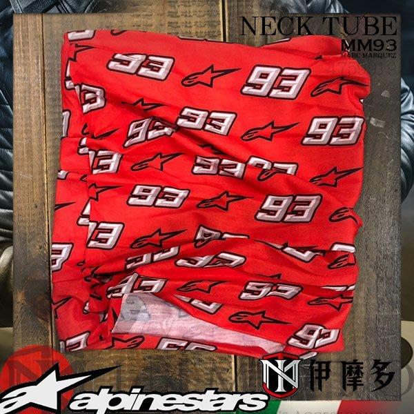 伊摩多※MM93 限量聯名款 義大利ALPINESTARS NECK TUBE多功能頸巾 魔術頭巾 臉巾 騎車 防風紅色