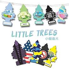【彤彤小舖】 Little Trees 小樹香片 芳香吊飾 香氛片