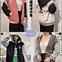【降價了~】ins連帽帥氣拚色棒球外套-2色(粉、綠)