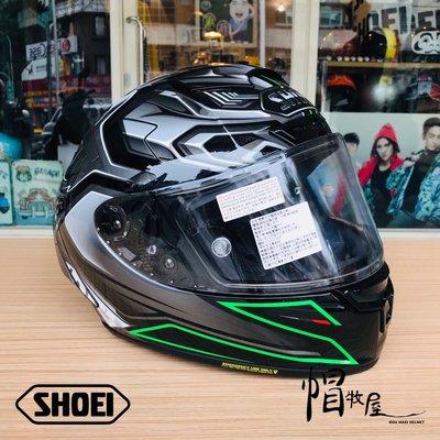 【帽牧屋】 日本 SHOEI X-Fourteen AERODYBN TC-4 全罩式安全帽 X14 公司貨 綠/銀