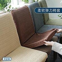 椅套 家用現代簡約連體彈力布藝椅子套通用酒店椅套辦公電腦椅套罩定做