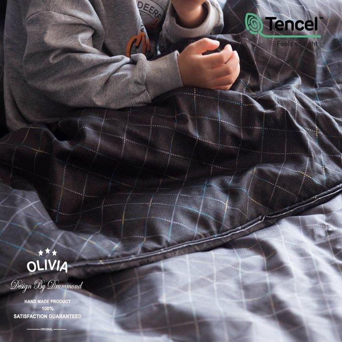 【OLIVIA 】DR5003 里尼  5尺X6尺 夏日涼被/車用毯/童用被 【單品】 天絲™萊賽爾 台灣MIT
