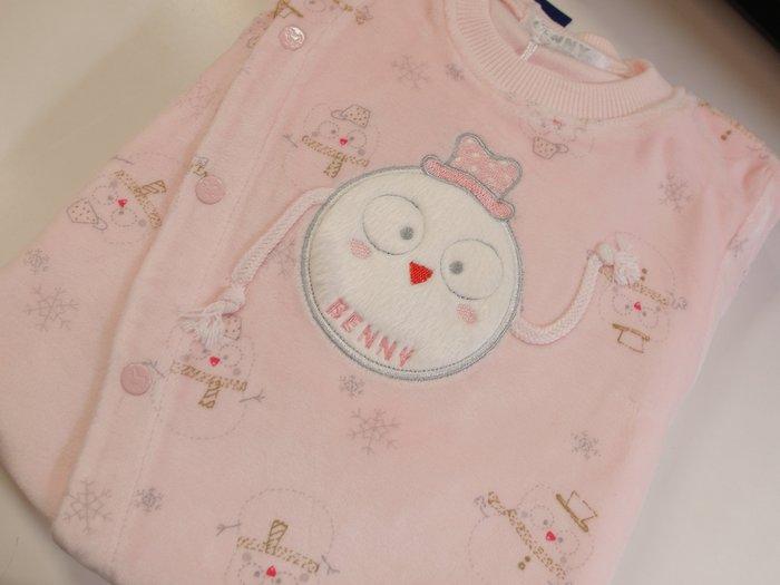 『BENNY-秋冬童裝』92014 小雪人兩用兔裝+帽 (65~85CM)粉色 ☆清倉特賣☆