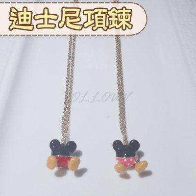 *FollowV*日本飾品《現貨》米老鼠米奇米妮 經典米奇頭/腳ㄚ子 水玉褲子 金色 短項鍊 絕版 迪士尼