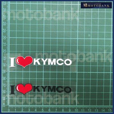 [MOTOBANK]KYMCO 防水 機車貼紙 車身貼 F00825